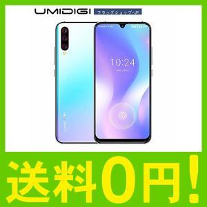 SIMフリースマートフォン UMIDIGI X ディスプレイ指紋認証 6.35インチ HD+大画面 ...
