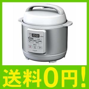 アイリスオーヤマ 電気圧力鍋 3.0L 12種類自動メニュー搭載 予約調理対応 ホワイト PC-EM...