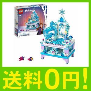 レゴ(LEGO) ディズニープリンセス アナと雪の女王2?エルサのジュエリーボックス 41168