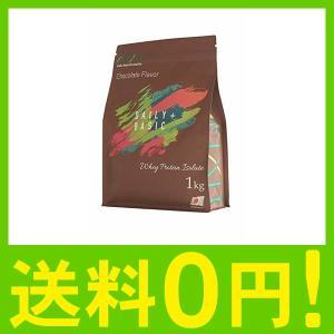 FIXIT プロテイン ホエイ プロテイン DAILY BASIC + 1kg WPI (チョコレー...
