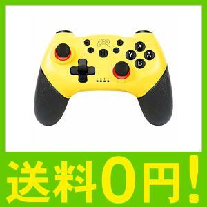 Switch pro コントローラー 無線 Supcoke スイッチ コントローラー プロコン ワイ...