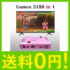 3188 in 1 gamebox 多機能家庭用アーケードゲーム機 格闘トーナメント レトロゲーム トーナメントレバー機 ミニパンドラボックス