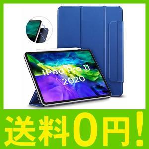 ESR iPad Pro 11 ケース 2020 磁気吸着 [Apple Pencilのペアリング ...