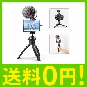 カメラマイク 外付けマイク スマホマイク 高音質 単一指向性集音 ノイズ低減 インタビューマイク 小...