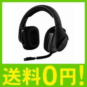 Logicool G ゲーミングヘッドセット ワイヤレス 無線 G533 ブラック Dolby 7....