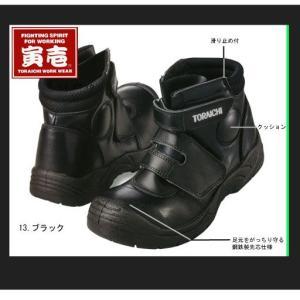 安全靴 寅壱 ハーフ安全靴 0078-961|gotogiya