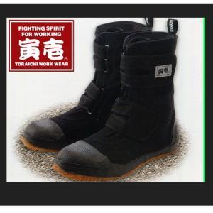 安全靴 寅壱 0090-961 高所用安全靴 布...の商品画像