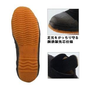 安全靴 寅壱 0090-961 高所用安全靴 ...の詳細画像1