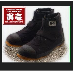 安全靴 寅壱 0091-961 高所用安全靴 布ハーフマジック gotogiya