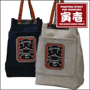寅壱 刺子道具袋(大)|gotogiya
