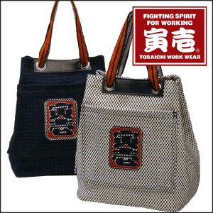 寅壱 刺子道具袋(小)|gotogiya