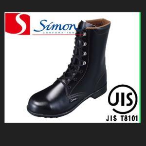 シモン 安全靴 長編上げ靴 FD-33 【JIS規格 T8101 S種 合格品】|gotogiya