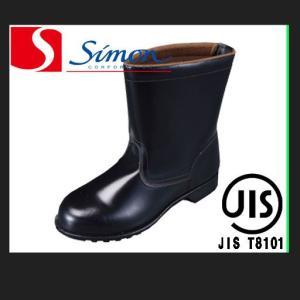 シモン 安全靴 半長靴 FD-44 【JIS規格 T8101 S種 合格品】|gotogiya