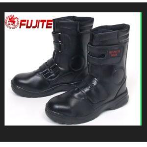 FUJITE 安全靴 長マジック #9988|gotogiya