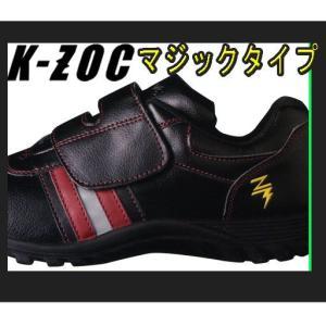 安全靴 KZS-902 JSAA規格A種合格品 耐油・静電気帯電防止対応安全靴 スニーカー 23cm〜29cm gotogiya