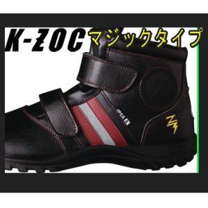 安全靴 KZS-903 JSAA規格A種合格品 耐油・静電気帯電防止対応ハーフ安全靴 23cm〜29cm gotogiya