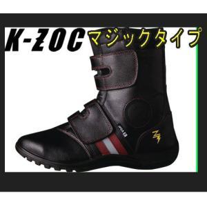 安全靴 KZS-904 JSAA規格A種合格品 耐油・静電気帯電防止対応ロングタイプ安全靴 23cm〜29cm|gotogiya