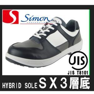 シモン 安全靴 Tritheo 黒×グレー 【JIS規格 T8101 S種 合格品】 SX3層底の高級安全スニーカー|gotogiya