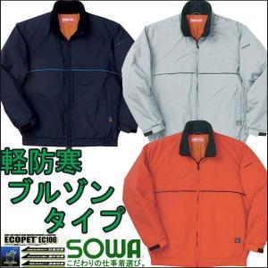 軽量防寒着 SOWA 7203 着用シーンを選ばない軽い防寒ジャンパー ブルゾンタイプ gotogiya