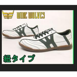 安全靴 ワイドウルブス WW-101  ラグジュアリーなデザインのかっこいい安全スニーカー 紐タイプ gotogiya