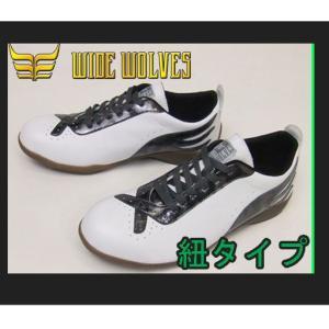 安全靴 ワイドウルブス WW-401  ラグジュアリーなデザインのかっこいい安全スニーカー 紐タイプ gotogiya
