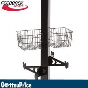 FEEDBACK SPORTS フィードバック スポーツ Velo Cache Storage Basket 15345|gottsu