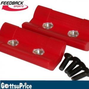 FEEDBACK SPORTS フィードバック スポーツ Repair Kit PRO ELITE Clamp Jaw 16203|gottsu