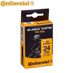 Continental(コンチネンタル)EASY TAPE HP リムテープ 700C 18mm 195070 gottsu