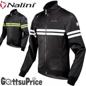 【在庫処分】【送料無料】ナリーニ 020703 サイクルウィンタージャケット gottsu
