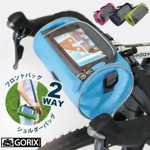 【あすつく】GORIX ゴリックス 2WAY自転車 フロントバッグ(ショルダーバッグにもなる) スマホ収納 ge1212|gottsu