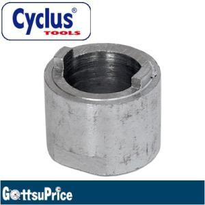 CYCLUS TOOLS #720069 レジナ/サンツアー 2ツ爪用フリー抜き|gottsu