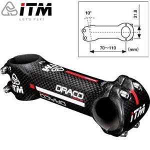 【在庫あり】【送料無料】ITM A-DRACO ステム ±10°31.8mm|gottsu