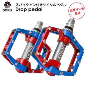 【あすつく】GORIX ゴリックス ドロップスパイクペダル A3601062【在庫あり】  ge1212|gottsu