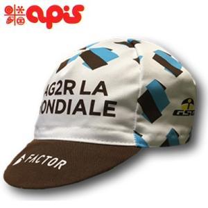 APIS APIS サイクルキャップ キャップ AG2R LA MONDIALE|gottsu