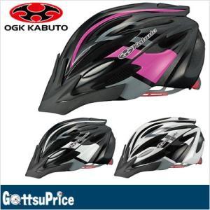 【送料無料】OGK ALFE LADIES 女性向けサイクルヘルメット XS/S|gottsu