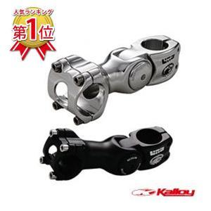 【在庫あり】Kalloy(カロイ)AS-820  アヘッドアジャスタブルステム φ25.4  ge1212|gottsu