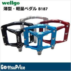 【あすつく】【送料無料】Wellgo ウェルゴ B187 薄型・軽量フラットペダル 自転車パーツ ペダル  ge1212|gottsu