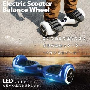 【あすつく】バランススクーター 【PSE適合】...の詳細画像1