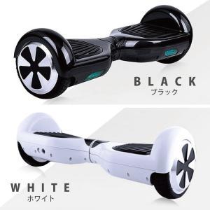 【あすつく】バランススクーター 【PSE適合】...の詳細画像3