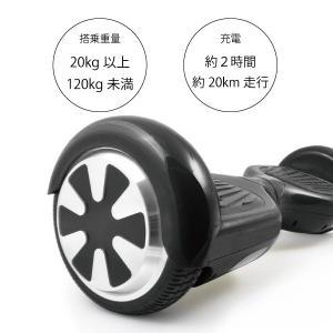 【あすつく】バランススクーター 【PSE適合】...の詳細画像5
