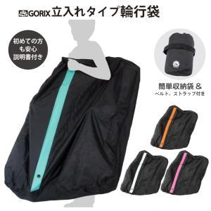 TIOGA タイオガ 輪行袋 ロードポッド ロードバイク輪行袋|gottsu