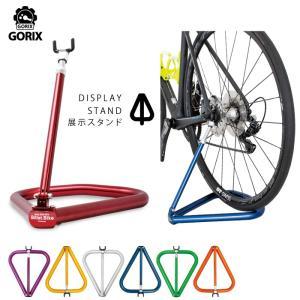 【送料無料】【あすつく】GORIX ゴリックス ハブ部分に引っ掛ける折りたたみ自転車スタンド BB1  ge1212|gottsu