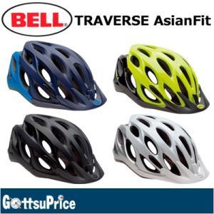 BELL(ベル)TRAVERSE Asian Fit(トラバース アジアンフィット) 自転車 アーバン ヘルメット|gottsu