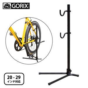 【あすつく】GORIX ゴリックス 三角フック型自転車スタンド メンテナンススタンド 20-29インチ対応 GX-1633|gottsu