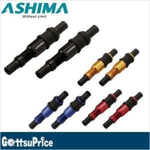 ASHIMA リアクション ギア アジャスター(2個) 4.5mm シフターケーブルアジャスター|gottsu