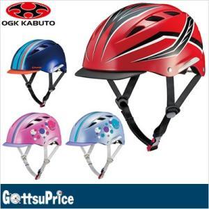 OGK オージーケー CHAMP/チャンプ 子供用ヘルメット gottsu
