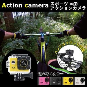 【あすつく】【送料無料】2017 アクションカメラ Wifi...