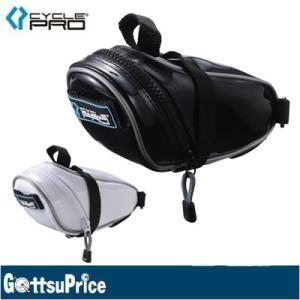 CYCLE PRO(サイクルプロ) CP-BG5035 PVCサドルバッグ