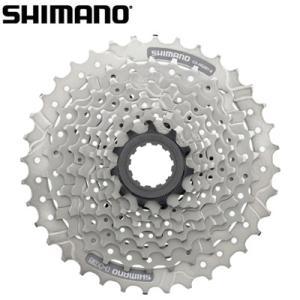 シマノ 9速スプロケット CS-HG201-9 (11-36T ) ACERA/アセラ 自転車スプロケ|gottsu