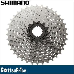 SHIMANO シマノ CS-HG300-9 9速スプロケット ALIVIO|gottsu